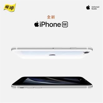 預購新iPhone SE 燦坤/德誼主打配件優惠