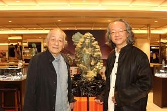 國寶級玉雕大師李森林經典創作在SOGO 總值近3000萬元