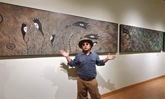 屏東美術館最大型藝術展 防疫推出線上導覽及講座