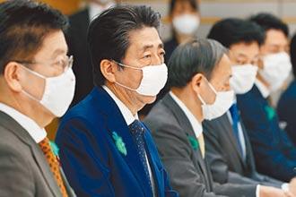 日本緊急狀態 擴及全國