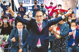 韓誕生超級執政黨 利文在寅推改革
