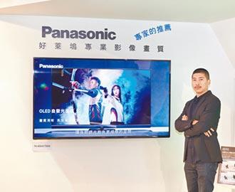 Panasonic新家電 阿宅享樂必備