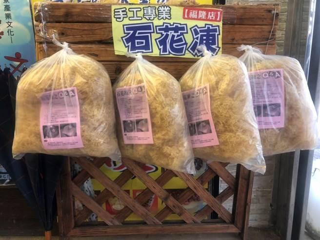 大包裝的石花菜乾,給愛享用石花凍的您大大滿足!裡面都有烹煮教學唷。(圖取自新北市漁業處官網)