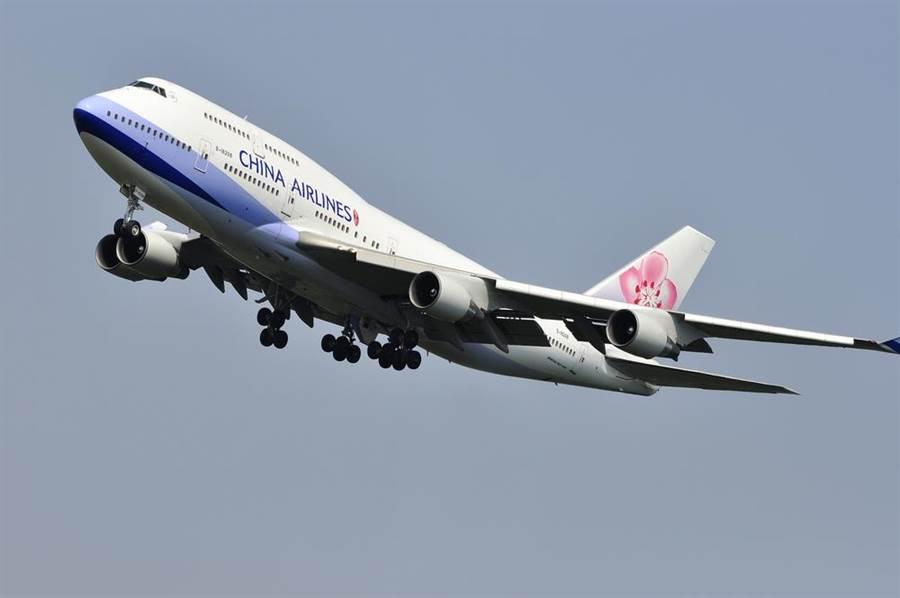 華航改名爭議登上CNN,國外航空專家建議,這樣改就不太難。(圖/Shutterstock)