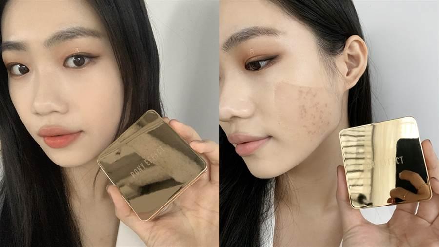 PONY EFFECT絕對持久無瑕氣墊粉餅遮瑕度極高,可看出MODEL臉上斑點可完美遮住。(圖/品牌提供)