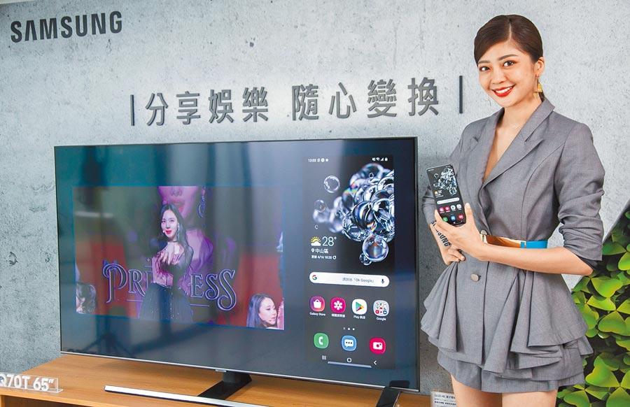 三星電視擁有全新感應連結功能,只要把三星手機靠近電視,即能自動偵測連結,更能使用多重視窗分工,同時以大螢幕看電視及使用手機鏡面功能。(三星提供)
