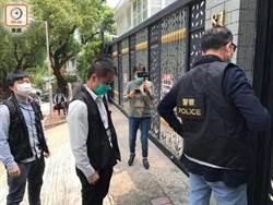 港警重案組突抵黎智英家 傳將拘捕 黎不在家