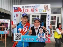 花蓮壽豐鄉長補選代妻出征的「政治素人」劉耀宗當選