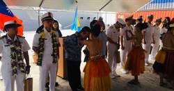 海軍副司令才說官兵帛琉全程戴口罩 秒遭臉書照片打臉