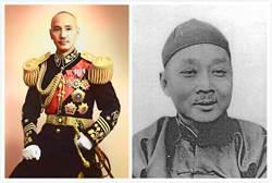 和蔣介石同名的男人 生於台灣的一代漢奸