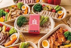 搶宅經濟商機 晶宴會館推出外帶健康餐盒