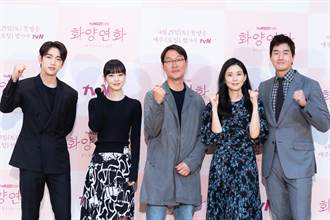 劉智泰想與GOT7珍榮飆戲 遭漏氣「還好沒同框」