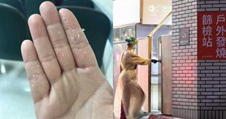 台灣3度零確診!「乾裂破皮手」照惹淚:醫護沒有停下腳步