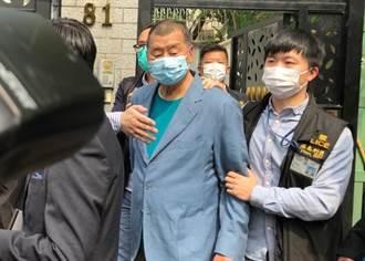 黎智英中午返寓所 港警上門以非法集結罪拘捕