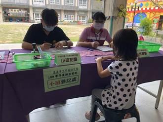 新生登記防疫升級 5歲小姊姊幫妹妹辦入學