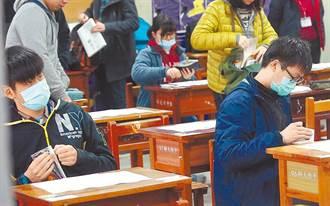 北市教育局超前部署 5月1日模擬演練國中會考