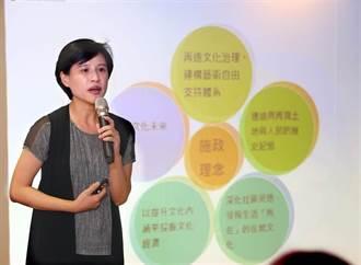 傳鄭麗君擬選台北市長 黨政人士:那為何不找這個人