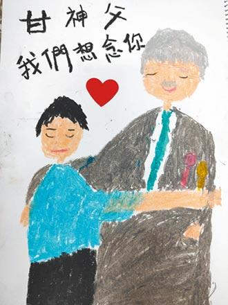 懷念甘惠忠神父 德蘭青年繪合照