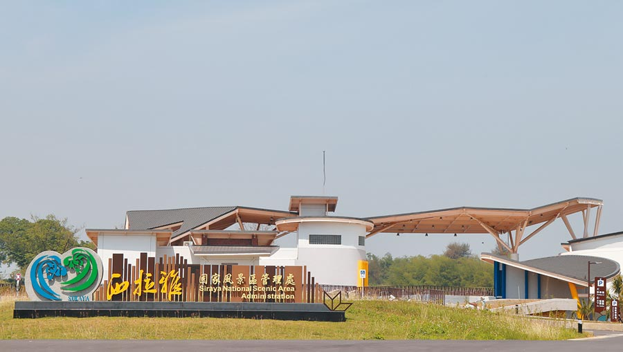 台南官田區西拉雅國家風景區管理處暨旅遊服務中心預計6月正式對外營運。(劉秀芬攝)