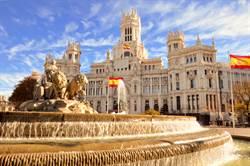 全球逾15萬人病死 西班牙擬延長封城令至5月9日