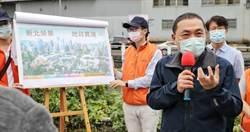 侯友宜視察塭仔圳 市地重劃啟動建商緊跟推案