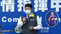 國防部坦承 敦睦艦隊出訪70人不適5人發燒就診