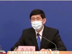 北京明定8類人員 需核酸檢測