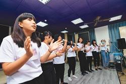 豐田國中合作北藝大 培育音樂人才