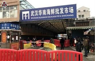 震撼!武漢「最初7病例」紀錄首曝光 爆發地點竟是...