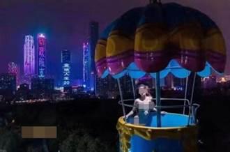 陸正妹兒童公園「高空拍裸照 」不雅照瘋傳園方跳喊告