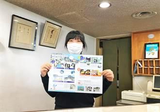 科大生赴日實習  製作中文導覽手冊及影片行銷觀光