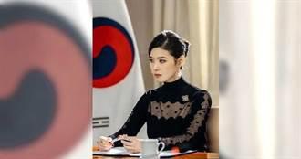 李敏鎬新劇「最美女總理」爆不倫史 友曝真相幫喊冤