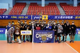 UVL男生組》台師大13連霸 高偉誠MVP