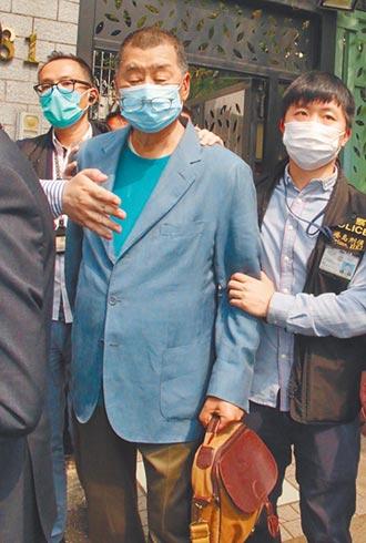 香港大搜捕 黎智英等14人被逮