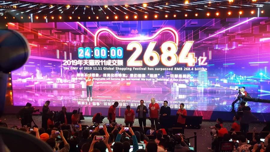 淘寶天貓總裁蔣凡18日下午在阿里內網發帖,就網路傳言帶來的不好影響對公司和同事道歉。(葉文義攝)