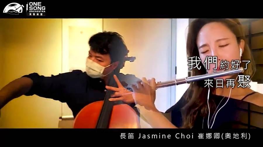 疫情期間,國內外音樂家錄製歌曲《心向天明》,為第一線醫護人員加油打氣。(摘自灣聲樂團YouTube)