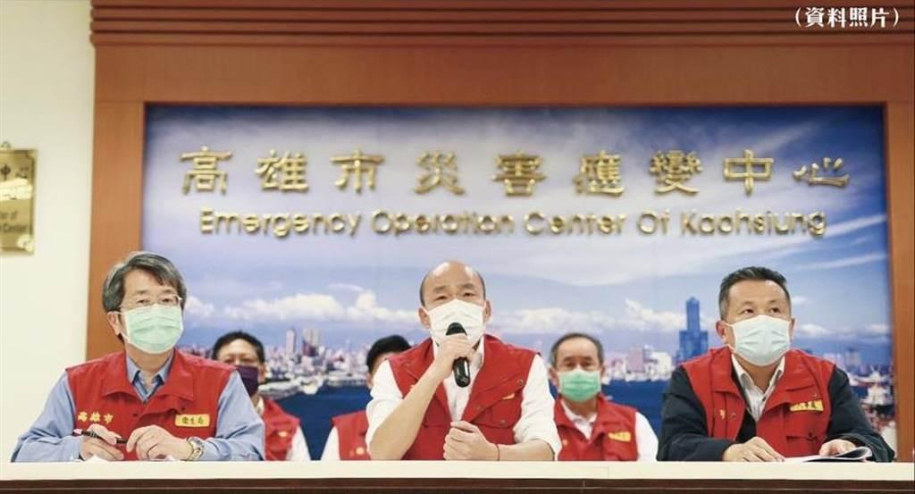 韓國瑜主持新冠肺炎高雄疫情臨時應變會議。(圖/取自 韓國瑜臉書)
