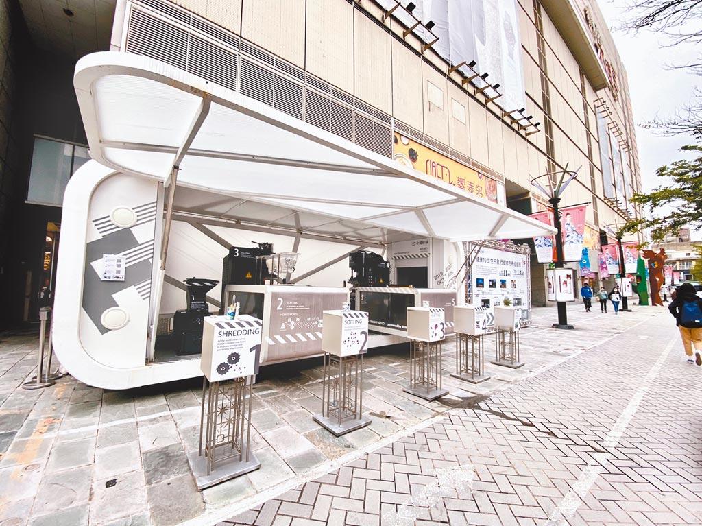 行動綠方舟讓廢料變花器,即日起至4月30日在新竹大遠百1樓西門街廣場展出。(遠百提供)