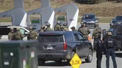 加拿大史上最慘槍擊案 含警、嫌共釀17死