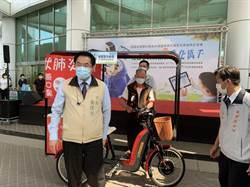 環保兼防疫 黃偉哲試騎綠能腳踏車