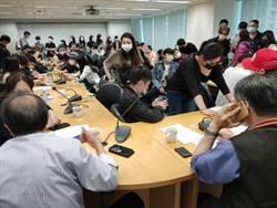 祥富水產全台分店欠薪倒閉 百名員工陳情新北市勞工局
