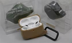 [體驗]bitplay iPhone 11換色背蓋與AirPods Pro專屬保護殼 風格獨具