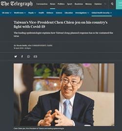 陳建仁:未來一年多 要過半正常生活