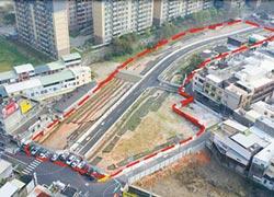 竹市公道三安置基地 完工