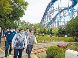 燦哥視察小人國 遊客僅剩幾百人