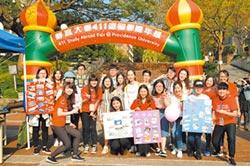 大陸人在台灣》赴台交換讓我看見台灣的好