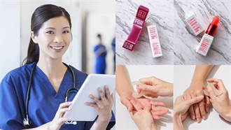 美妝齊推優惠回饋醫護!這5大品牌祭「免費活動」挺抗疫英雄
