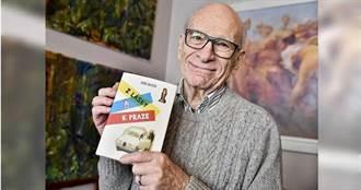 「湯姆貓與傑利鼠」喜迎80歲生日 動畫師驚傳95歲高齡逝世