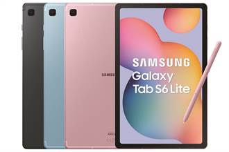 三星推出Galaxy Tab S6 Lite搭配S Pen為學習注入新動力