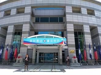 獨》國民黨中央黨部局部搬家 革實院5月底前搬駐智庫